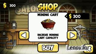 Tiny Miner Mod Apk [Unlimited Money] v1.5.1 Android