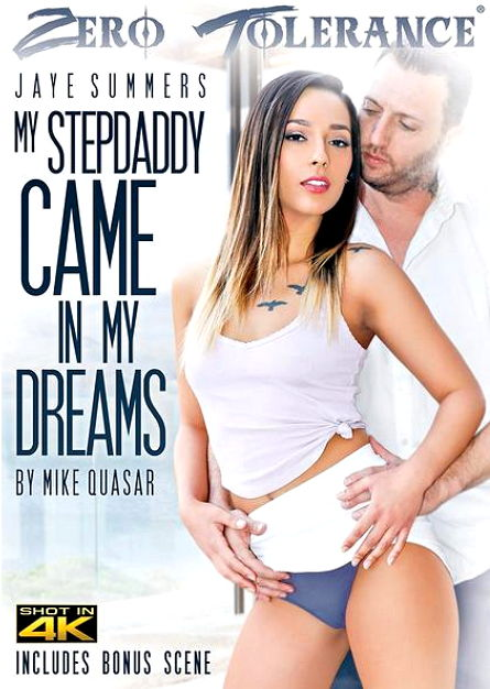 My Stepdaddy Came Inward My Dreams (2018)