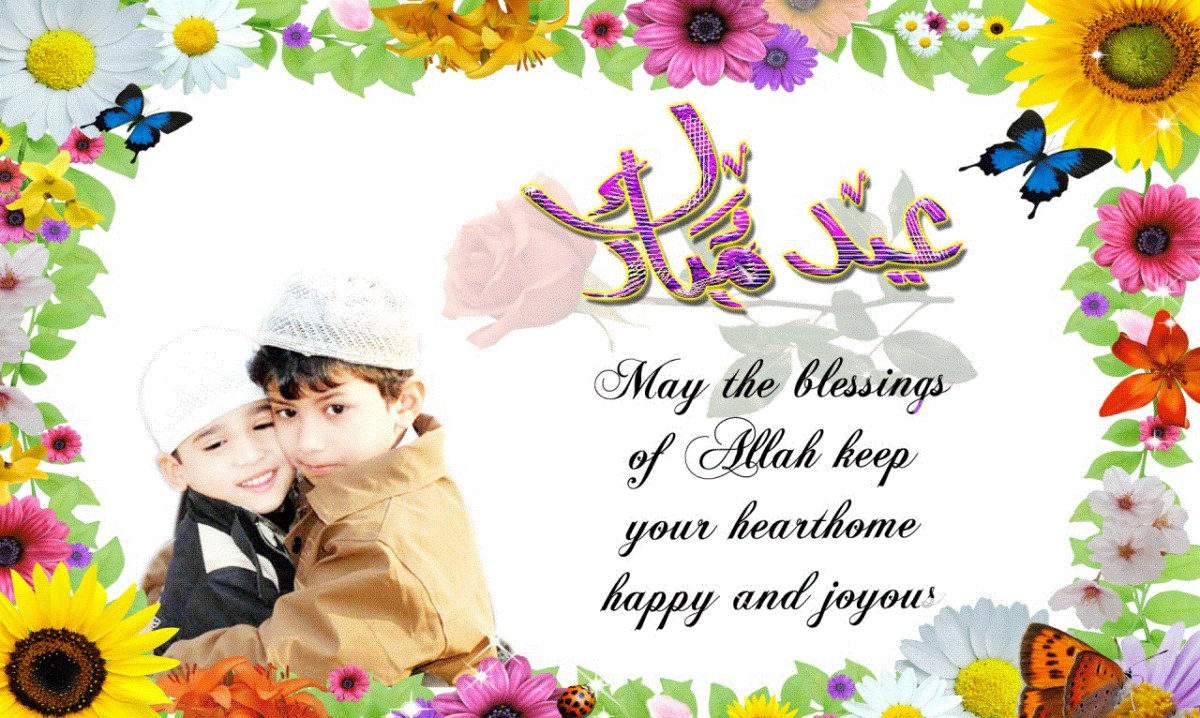 Eid Ul Fitr Mubarak Hd Wallpaper