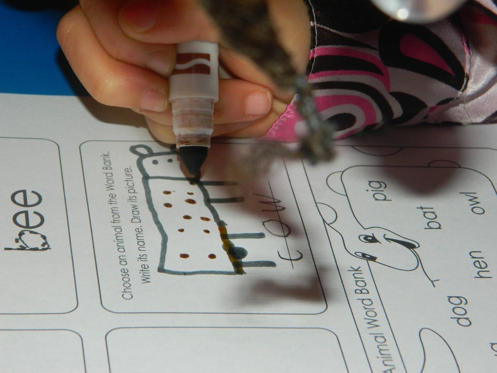 Identifying Nickels Worksheet