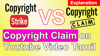 Copyright Claim on Youtube Video Tamil