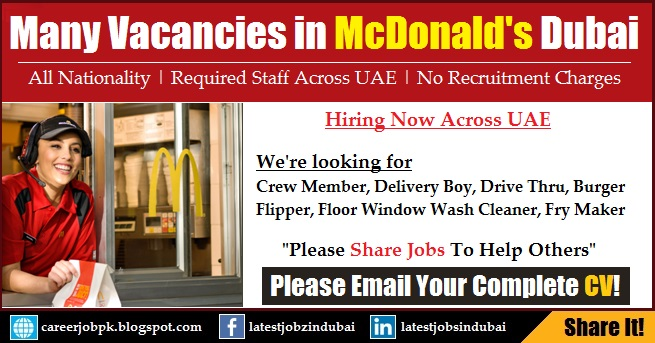 Mcdonalds Careers and Job Application Form Online Apply Now