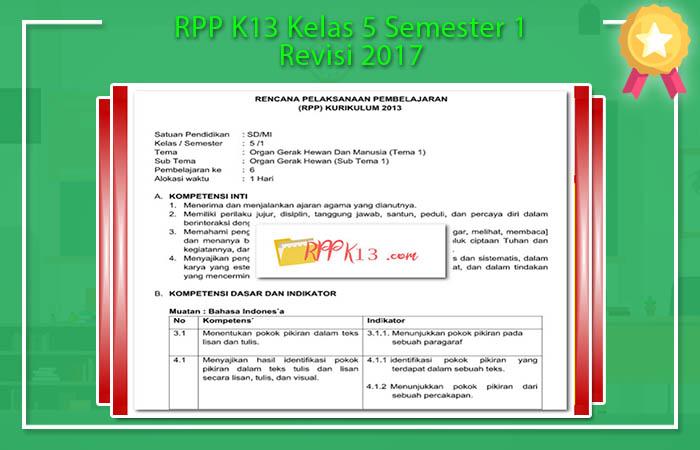 RPP K13 Kelas 5 Semester 1 Revisi 2017