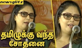 Nagma speech About bus fare hike