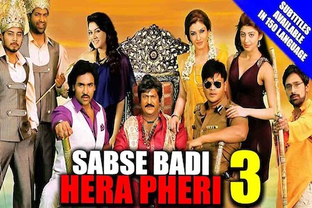 Sabse Badi Hera Pheri 3 2017 Hindi Dubbed 480p HDRip 350mb