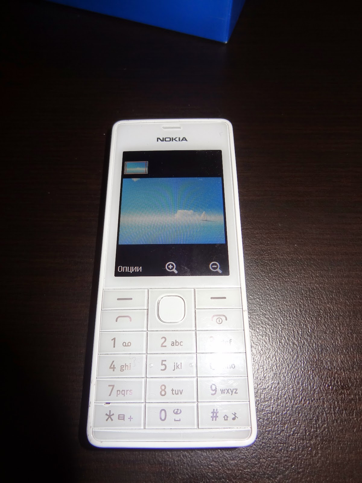 Nokia 515 Corning Gorilla Glass 2