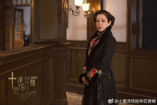 Shanghai Picked Flowers Chinese drama Qin Hai Lu