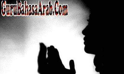 Do'a Qunut Dalam Bahasa Arab Dan Latin Lengkap