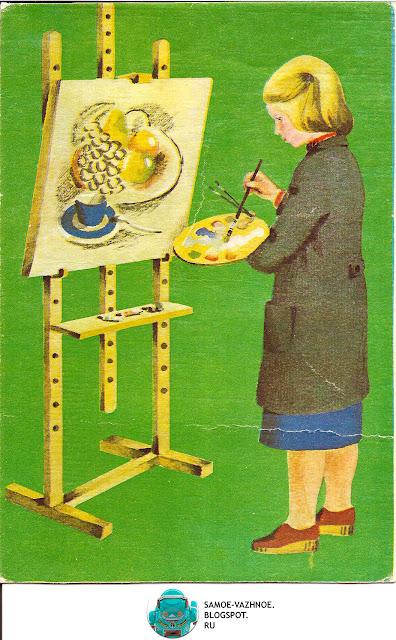 Игры СССР. Наши мамы игра Е. Парсницкая, художник М. Афанасьева 1984. Художник.