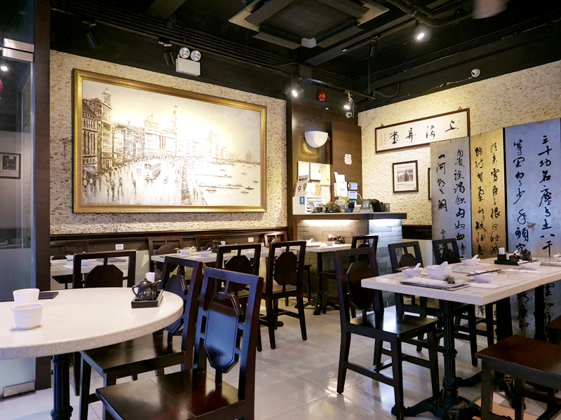 4932c8665a97 Beautylife HK - 趁著Clockenflap空檔去吃中菜☯ 上海弄堂菜肉餛飩 - 趁 ...