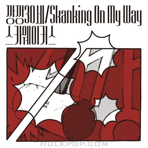 SKA WAKERs – 깡깡 30세 / Skanking On My Way – Single