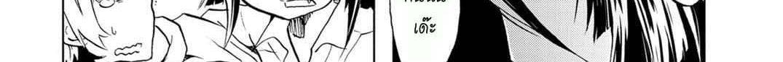 อ่านการ์ตูน Koisuru Yankee Girl ตอนที่ 1 หน้าที่ 49
