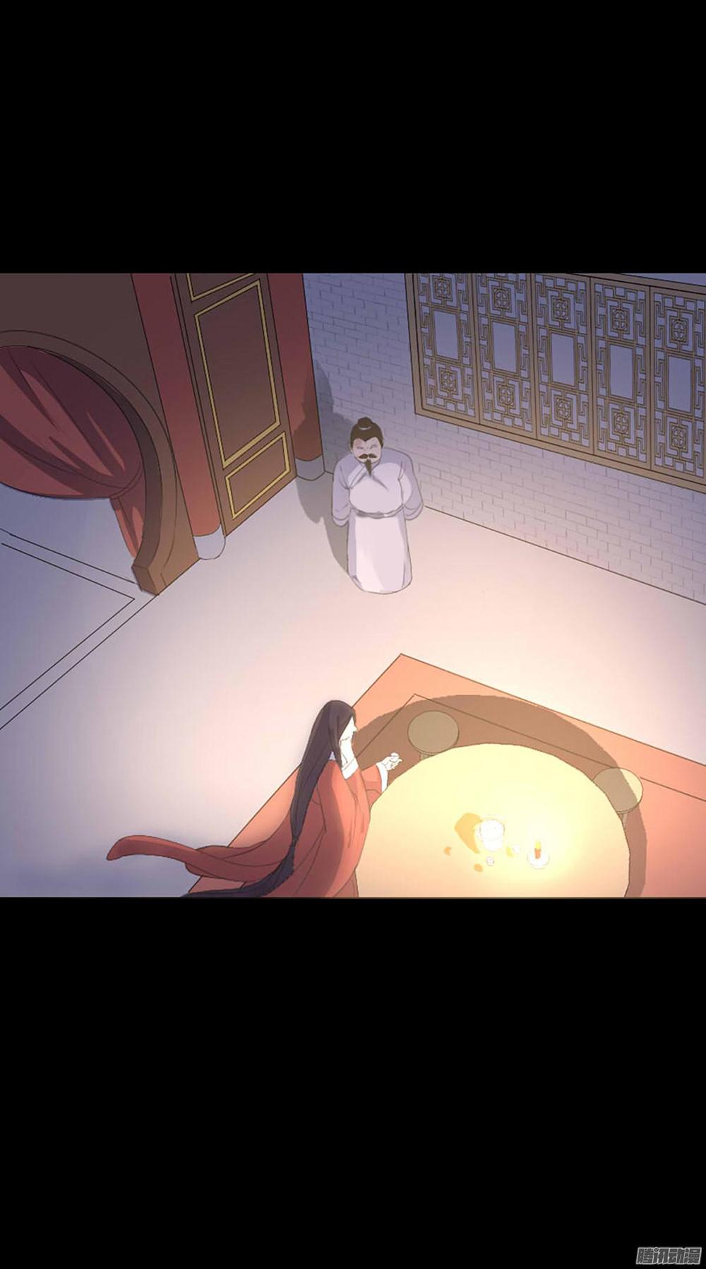 Hỏa Hồ – Chap 4
