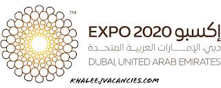 وظائف Dubai Expo 2020