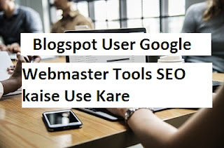Blogspot User Google Webmaster Tools SEO kaise Use Kare