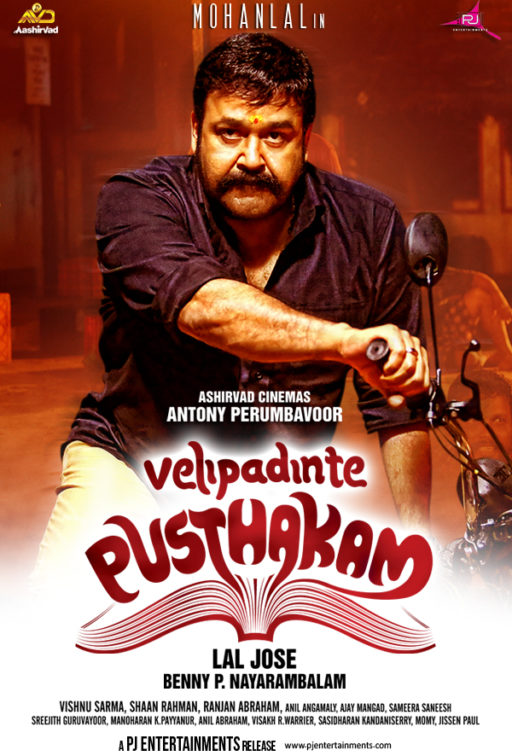 Velipadinte Pusthakam 2017 Dual Audio 720p UNCUT DVDRip [Hindi – Tamil] ESubs Free Download