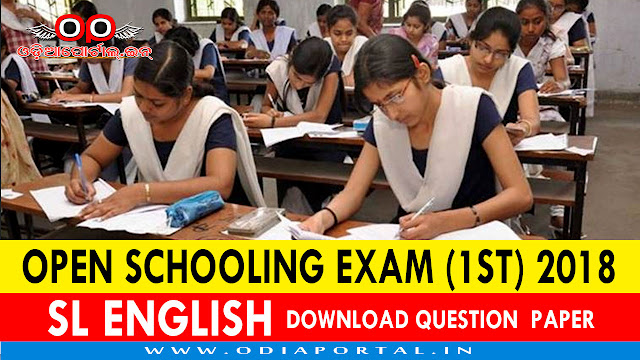"BSE: Odisha Open Schooling Exam (1st) 2018 ""SLE (English)"" - Objective (PART-I) Question Paper PDF"