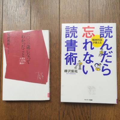 2016-04-27 | 今週借りた本