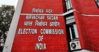 EC launches 'C-vigil' app to check electoral malpractices