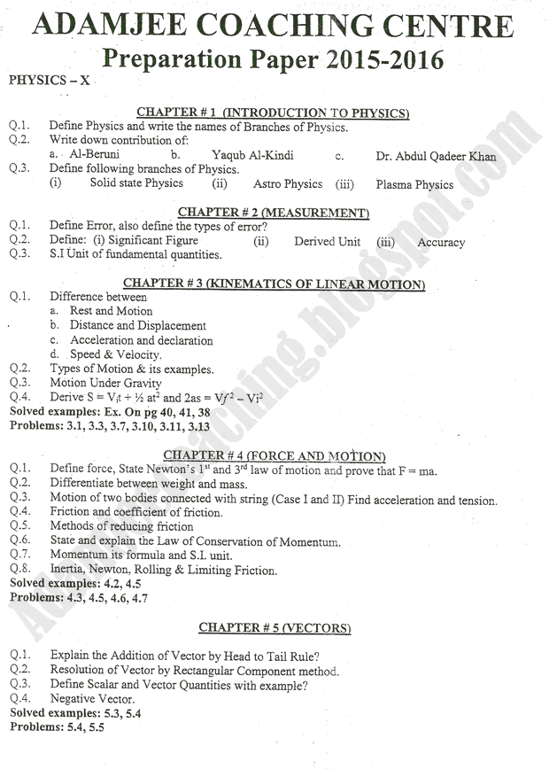 adamjee-coaching-guess-papers-2016-class-10th-science-group