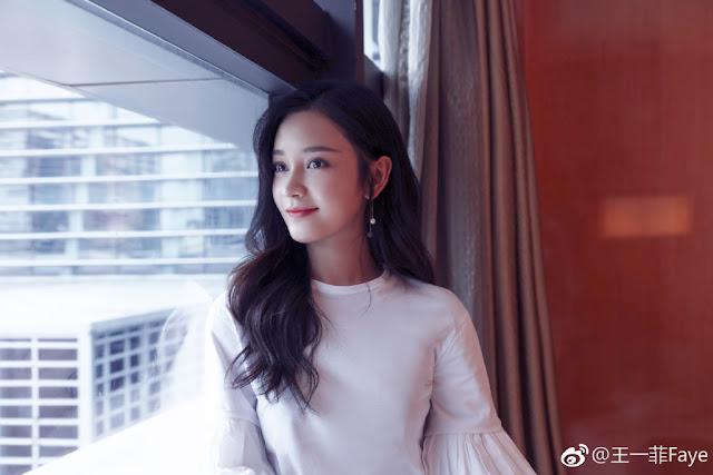 Wang Yifei adult