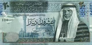 عشرون دينارا لكل طالب اردني