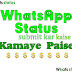 Earn Money From WhatsApp Status - WhatsApp status se kaise kamaye paise