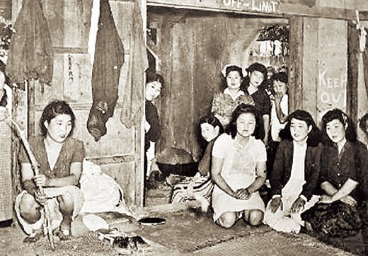 Japanese comfort women world war