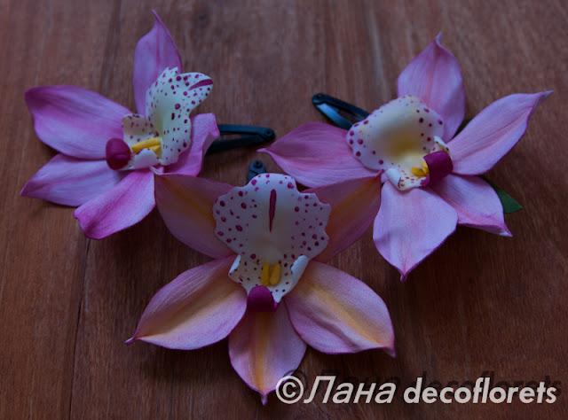 орхидея фоамиран