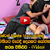 Tape Prank On Girlfriend | AVRprankTV (Pranks In India)