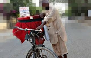 Christians News in URDU Pakistani Christians