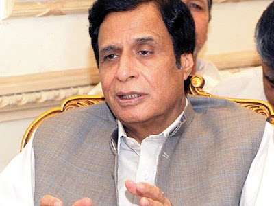 Punjab government is damaging institutions meant for the welfare:Pervaiz Elahi