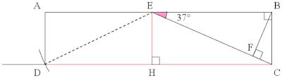 Exercice 10 page 47 - le mathématicien - 4