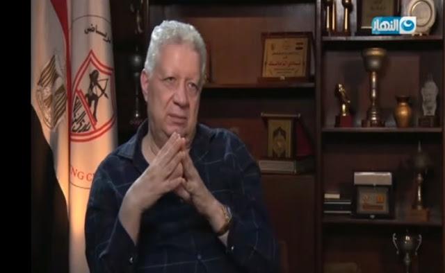 مشاهدة برنامج صبايا الخير حلقة مرتضي منصور اليوم الاربعاء 1-11-2017 يوتيوب HD كاملة