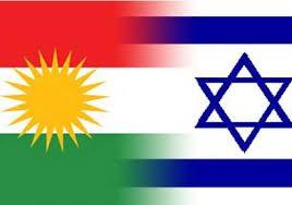 """هل تعتبر """"كردستان"""" البيت الآمن Safe House """"للمخابرات الأسرائيلية الموساد"""""""