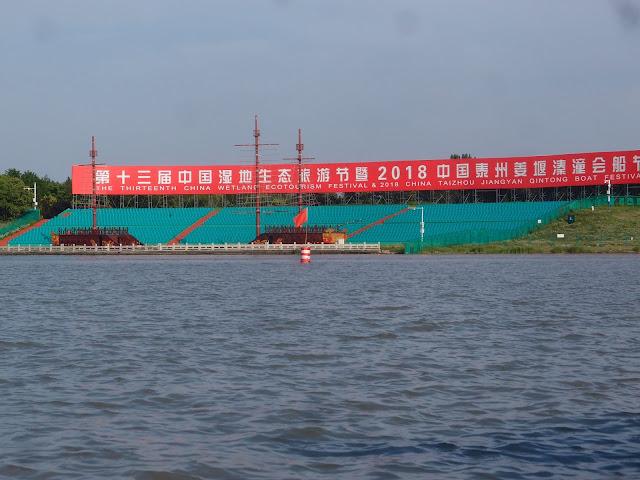 Taizhou Qinzhou Lake