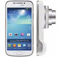 Samsung-Galaxy-S4-Zoom-Price-in-Pakistan
