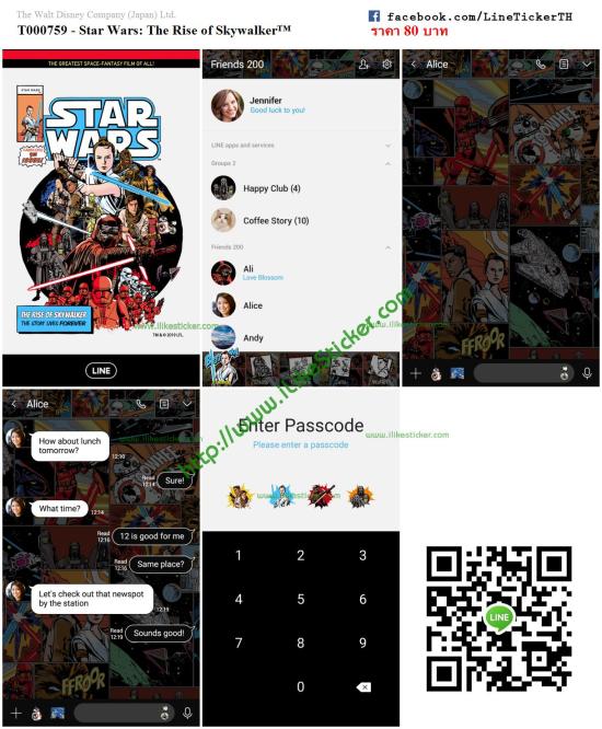 Star Wars: The Rise of Skywalker™
