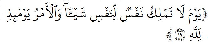 Surat Al-Infitar Ayat 19