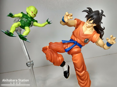 S.H.Figuarts Yamcha de Dragon Ball Z - Tamashii Nations