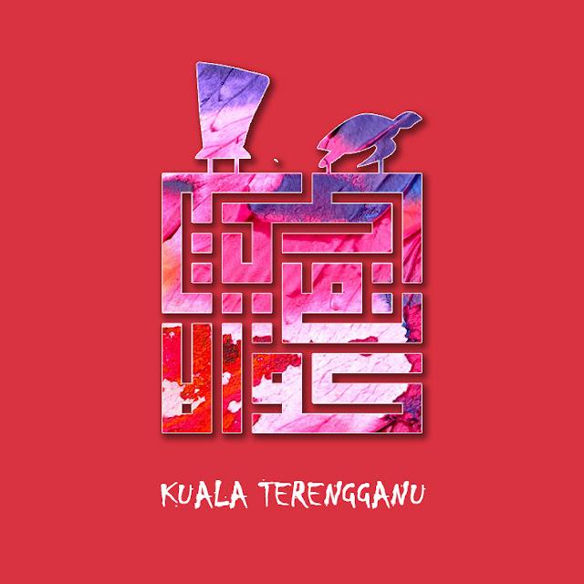 Kufi Kuala Terengganu
