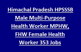 Himachal Pradesh HPSSSB Male Multi-Purpose Health Worker