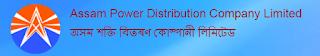 APDCL Office cum Field Assistant Question Paper PDF Download- Assamese