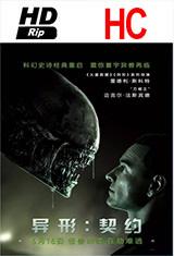 Alien: Covenant (2017) HDRip HC Subtitulos Latino / ingles AC3 2.0  / Latino y Castellano Castellano Mic Dubbed HQ