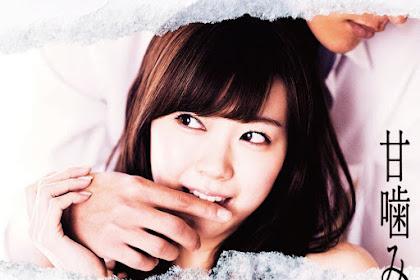 [Lirik+Terjemahan] NMB48 - Ferry (Feri)