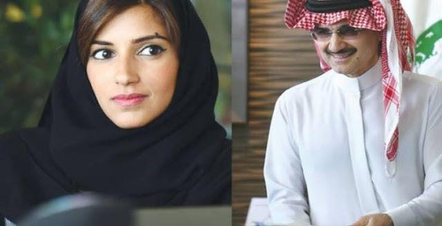 المساعدات والجوائز المالية التي تقدمها صاحبة السمو الاميرة سحاب آل سعود