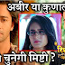 Mishti close proximity with Abeer in Star Plus Yeh Rishtey Hain Pyaar Ke