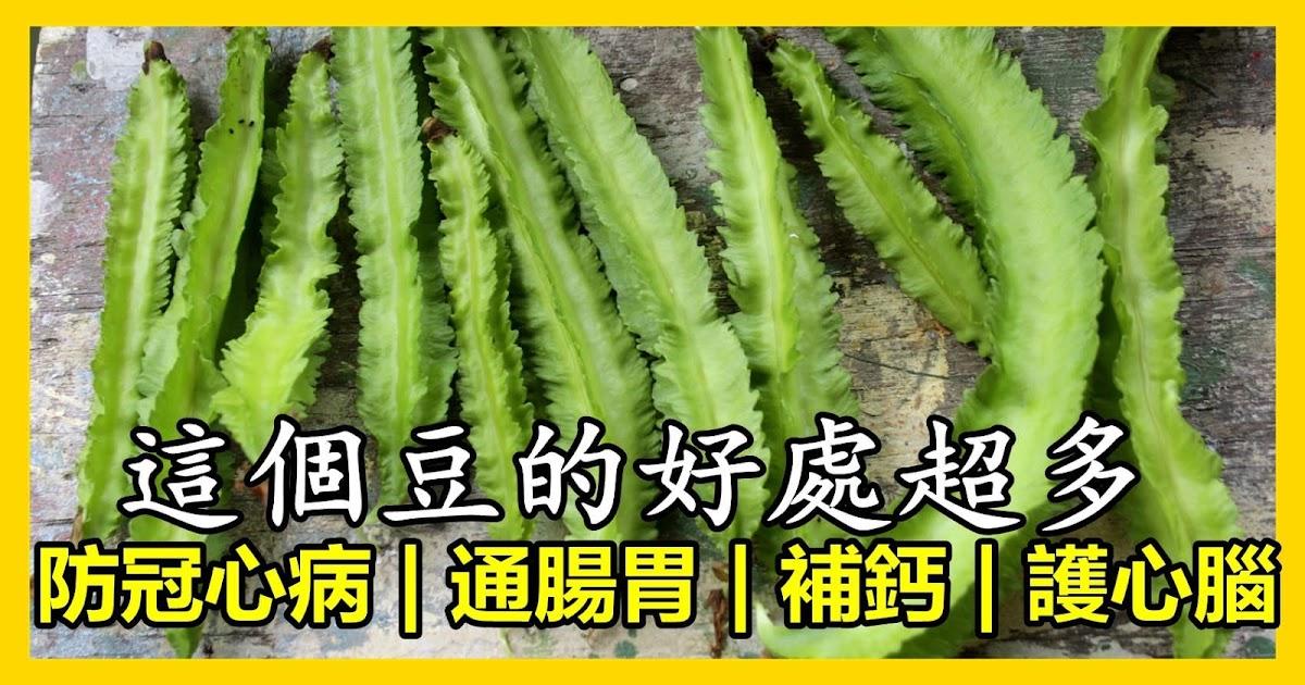 這個豆的好處超多,不孕,功效多到你吃驚! EZP9 生活網