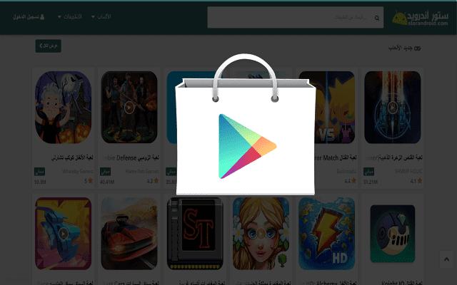 موقع android-1 للالعاب المهكره