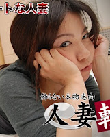 C0930 ki190207 人妻斬り 中原 輝美 32歳